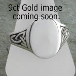 Ring110 9ct Gold
